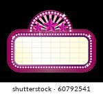 cinema sign | Shutterstock .eps vector #60792541