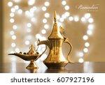 ramadan kareem | Shutterstock . vector #607927196
