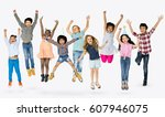 group of kids celebrate party... | Shutterstock . vector #607946075