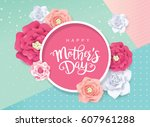 mother's day greeting card with ... | Shutterstock .eps vector #607961288