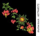 embroidery for the collar line. ... | Shutterstock .eps vector #607968572