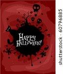 halloween themed frame... | Shutterstock .eps vector #60796885