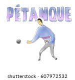petanque player. sport... | Shutterstock . vector #607972532