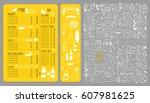 vector restaurant brochure ... | Shutterstock .eps vector #607981625