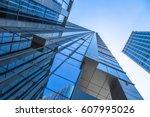 bottom view of modern... | Shutterstock . vector #607995026