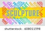 sculpture. word cloud ... | Shutterstock .eps vector #608011598