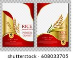 rice thailand food logo... | Shutterstock .eps vector #608033705