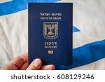 state of israel passport ... | Shutterstock . vector #608129246