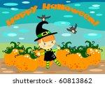 halloween party invitation card | Shutterstock . vector #60813862