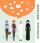 business arab people teamwork... | Shutterstock .eps vector #608156246