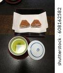 mt.fuji dessert with green tea   Shutterstock . vector #608162582