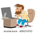 vector illustration of a men... | Shutterstock .eps vector #608191952