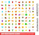 100 vegetarian icons set in... | Shutterstock .eps vector #608201915