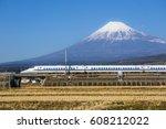 bullet train and fuji