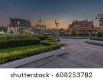 wat ratchanatdaram a beautiful...   Shutterstock . vector #608253782