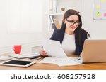 succesfull woman  female... | Shutterstock . vector #608257928