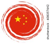 red china flag whirlpool ... | Shutterstock . vector #608357642