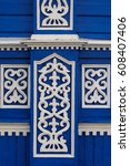 Small photo of Carved ornament, wall decoration, ornamental patterns on old house, Gorodets, Russia