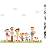 three generation family and town | Shutterstock .eps vector #608420648