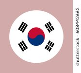 the flag of south korea in a... | Shutterstock .eps vector #608442662