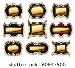 set of golden frames | Shutterstock .eps vector #60847900