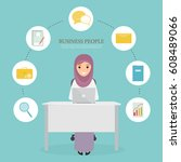 business arab woman working... | Shutterstock .eps vector #608489066