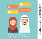 business arab woman and arab... | Shutterstock .eps vector #608489096