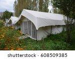 wall tents in nubra valley ... | Shutterstock . vector #608509385