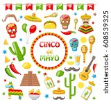 illustration collection of... | Shutterstock . vector #608539325