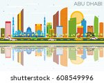 abu dhabi skyline with color... | Shutterstock . vector #608549996