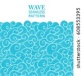 seamless abstract pattern.... | Shutterstock .eps vector #608553395
