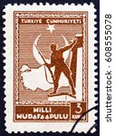 turkey   circa 1941  a stamp... | Shutterstock . vector #608555078