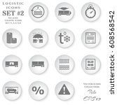 a set of icons on the theme of... | Shutterstock .eps vector #608568542