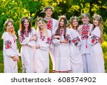 midsummer. a group of young... | Shutterstock . vector #608574902