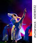 Chengdu   Dec 10  Group Dance ...