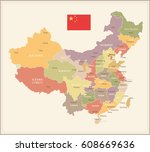 china vintage map and flag  ... | Shutterstock .eps vector #608669636
