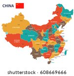 china map and flag   highly... | Shutterstock .eps vector #608669666