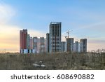 cityscape with building project ... | Shutterstock . vector #608690882