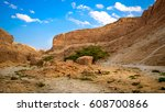 mountain canyon landscape | Shutterstock . vector #608700866