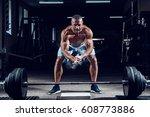 muscular weightlifter clapping... | Shutterstock . vector #608773886