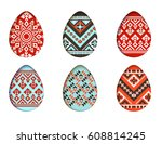 easter eggs vector set in paper ... | Shutterstock .eps vector #608814245