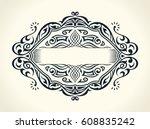 restaurant calligraphic menu.... | Shutterstock .eps vector #608835242