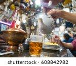 famous tea shop in isfahan iran   Shutterstock . vector #608842982
