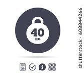 weight sign icon. 40 kilogram ...   Shutterstock .eps vector #608844266