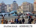 kiev  ukraine   march 8  2017 ... | Shutterstock . vector #608848178