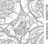tracery seamless pattern.... | Shutterstock .eps vector #608861738