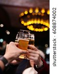 party  | Shutterstock . vector #608874002