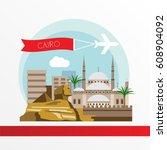 cairo detailed silhouette.... | Shutterstock .eps vector #608904092