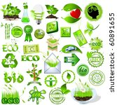 detailed nature icons... | Shutterstock .eps vector #60891655