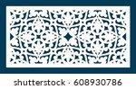 laser cutting panel.  laser cut ... | Shutterstock .eps vector #608930786